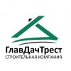 Логотип ГлавДачТрест