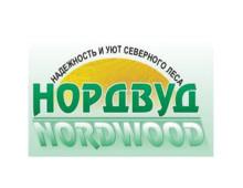 Нордвуд