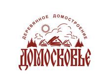 Домосковье