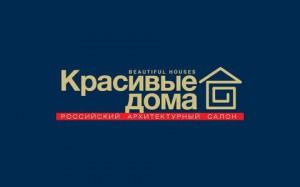Красивые дома.  Российский архитектурный салон