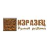 """Логотип Керамическая мастерская """"ИЗРАЗЕЦ"""""""