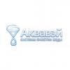 Логотип Аквавэй