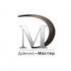 Логотип Данило-мастер