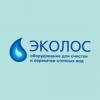 Логотип ЭКОЛОС