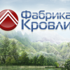 Логотип Фабрика кровли