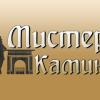 Логотип MrKamin