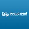 Логотип Бетонная компания РусьСтрой