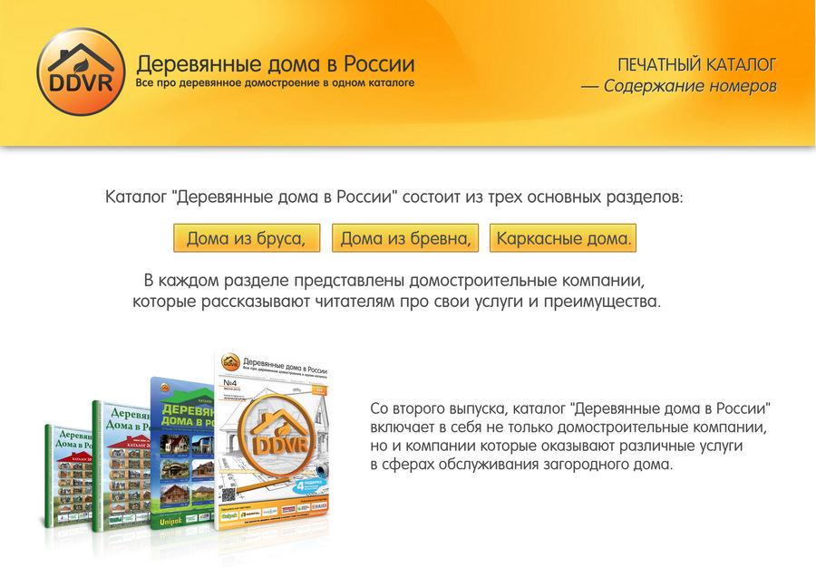 DDVR Mediakit