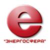 Логотип Энергосфера