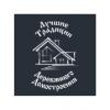 Логотип ЛТДД