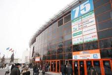 19-я Международная выставка