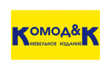 КОМОД & К
