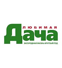 """Журнал """"Любимая ДАЧА"""""""