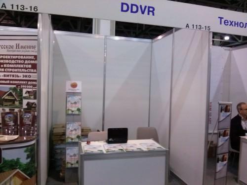 DDVR на стенде 113-15 в Крокус Экспо зал 15