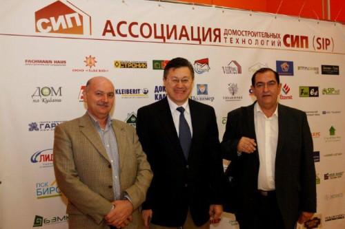 Ассоциации домостроительных технологий СИП