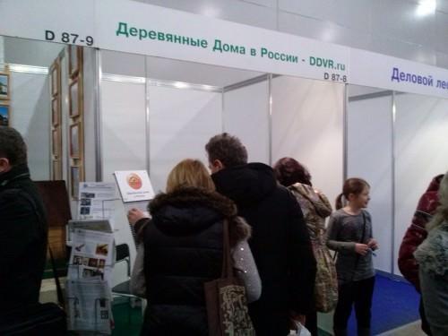 """Каталог """"Деревянные дома в России. Весна 2014"""""""
