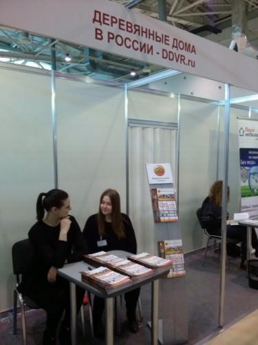 Каталог DDVR.ru