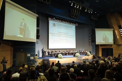 Международный Лесопромышленный Форум