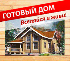 DDVR.ru