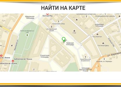 Новый сервис — найти на карте компанию