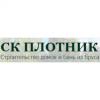Логотип СК Плотник