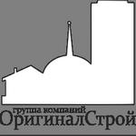 ОригиналСтрой
